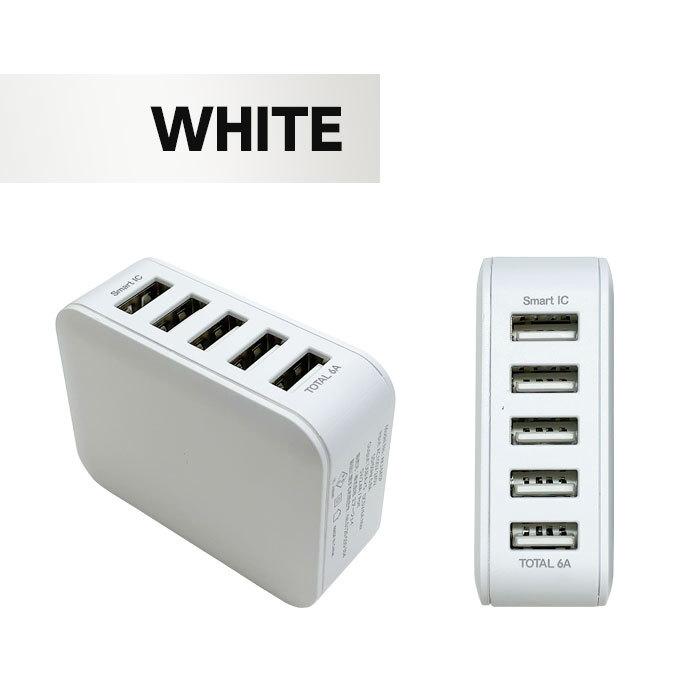 スマホAC充電器 USBポート付きAC充電器 ACアダプタ USB5ポート スマートIC搭載