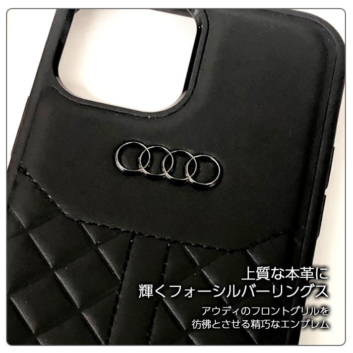 Audi iPhone12Max iPhone12Pro iPhone12ProMax 本革バックカバーケース