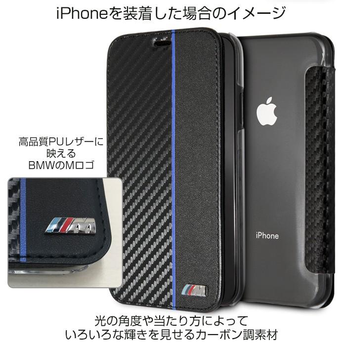 BMW iPhoneXR専用 カーボン調 手帳型ケース