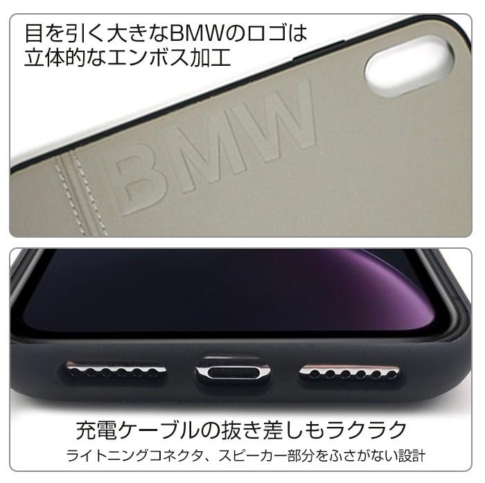 BMW iPhoneXR専用 本革ハードケース