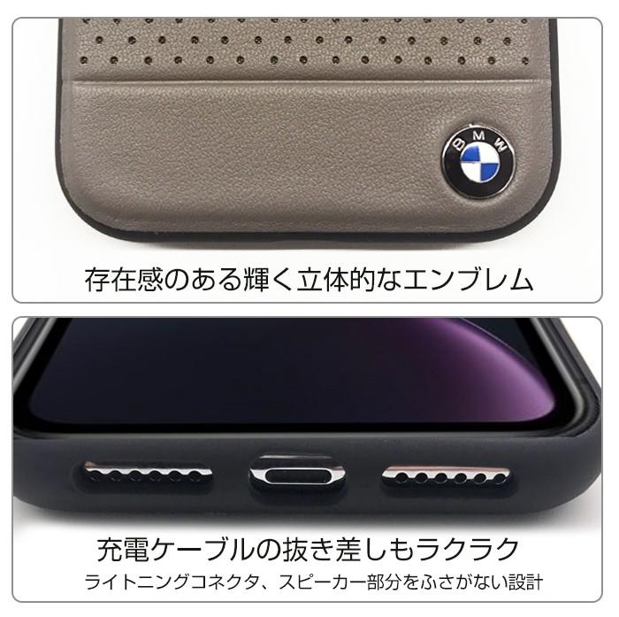 BMW iPhoneXR専用 ハードケース