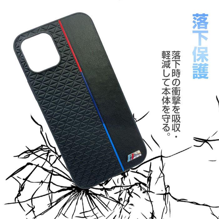BMW・公式ライセンス品iPhone12トリコロールPUレザーハードケース