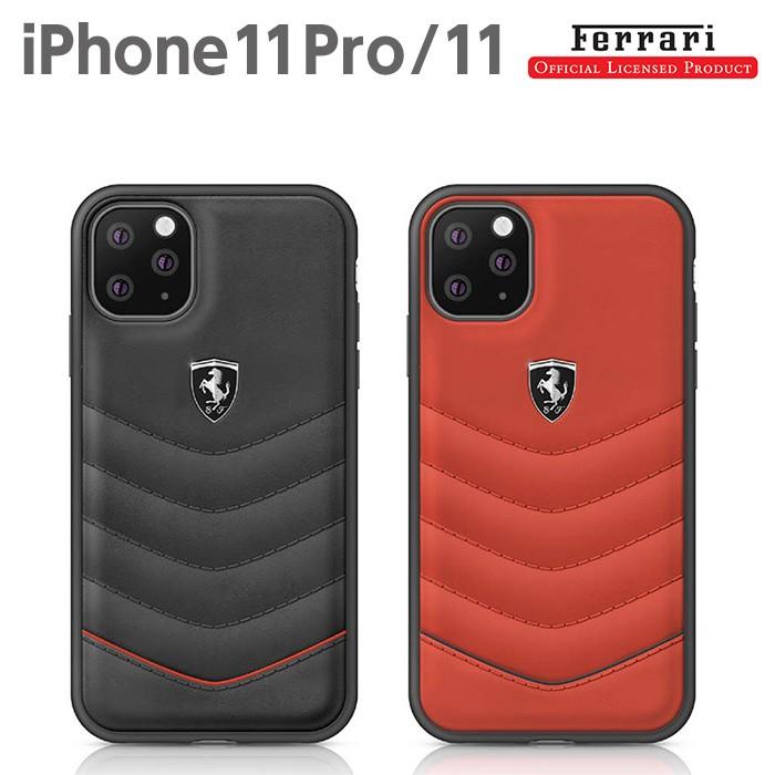 フェラーリ・公式ライセンスiPhone11 Pro、iPhone11本革ハードケース