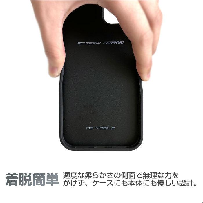 フェラーリ・公式ライセンスiPhone12mini iPhone12 iPhone12Pro iPhone12ProMax本革ハードケース
