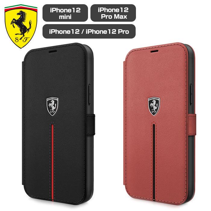 フェラーリ・公式ライセンスiPhone12 Pro、iPhone12、iPhone12mini本革ハードケース