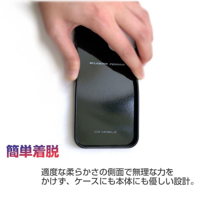 フェラーリ・公式ライセンスiPhone12mini iPhone12 iPhone12Pro iPhone12ProMaxリアルカーボンハードケース