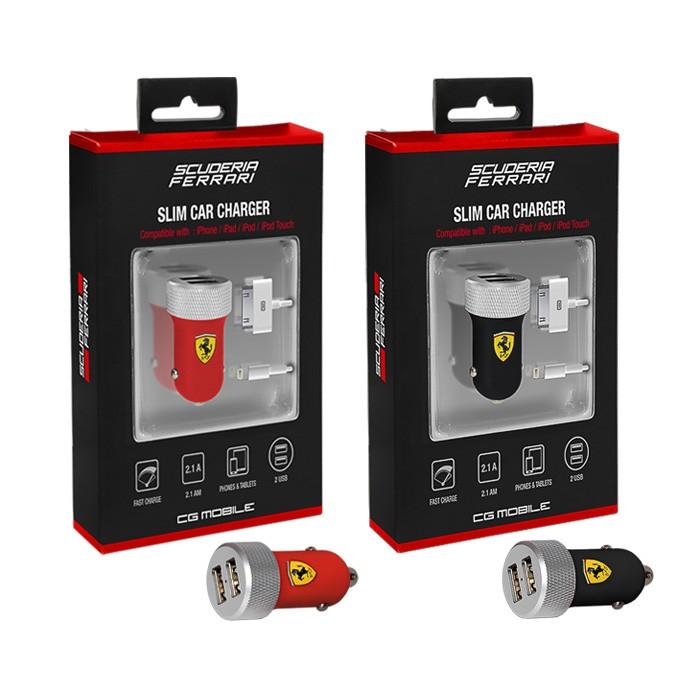 フェラーリ・公式ライセンス品 2ポート 車載充電器 2.1A 充電USBアダプター SCUDERIR FERRARI SLIM CAR CHARGER 【FERUCC2UAP】
