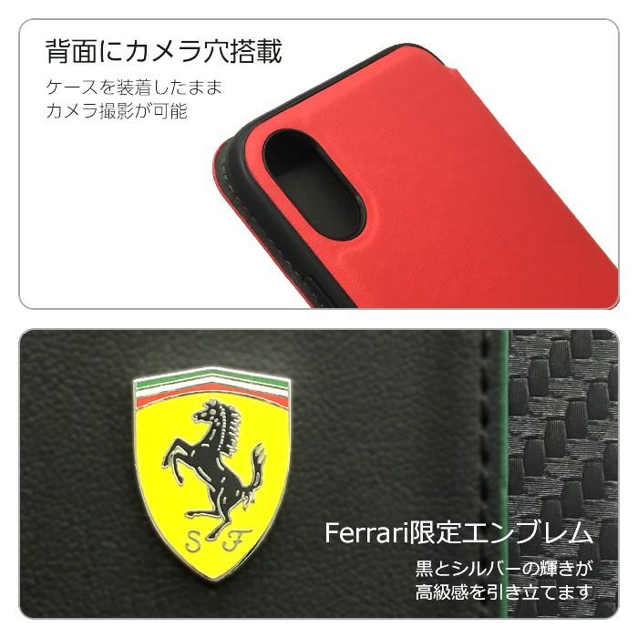 フェラーリ・公式ライセンス品 iPhoneXRケース アイフォンX