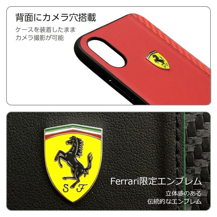 フェラーリ・公式ライセンス品 iPhoneXケース アイフォンX