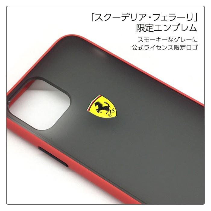 フェラーリ・公式ライセンスiPhone11 Pro、iPhone11ハードケース