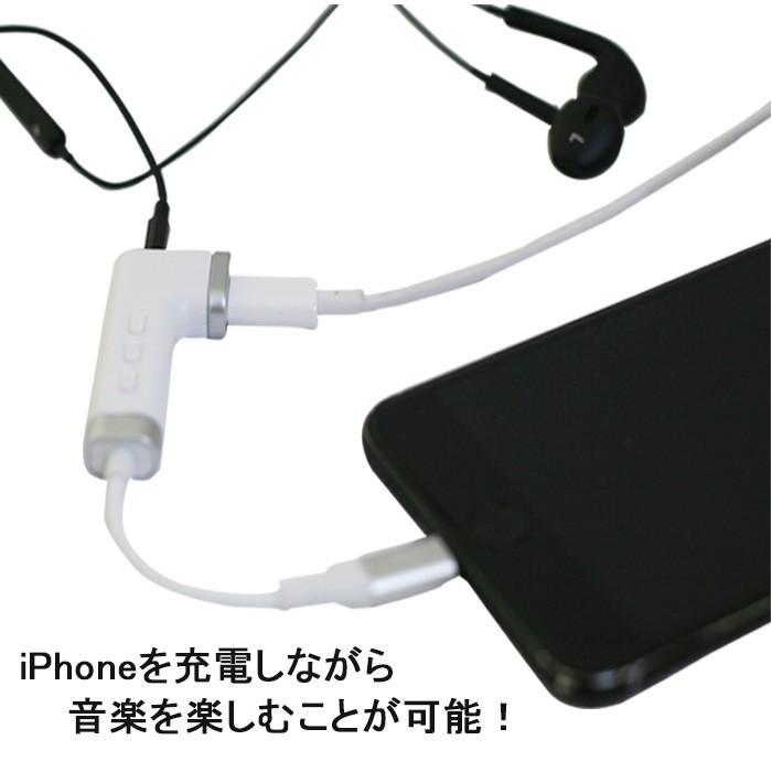 Audio Jack Adapter for ipod iPhone ipad Lightning変換アダプター