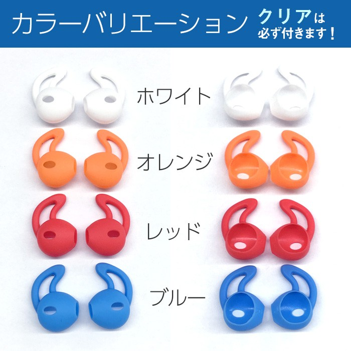 EarPods用 落下防止イヤーホルダー