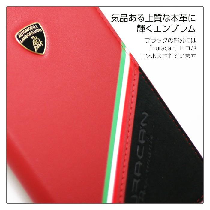 ランボルギーニ iPhoneXS Max 本革手帳型ケース