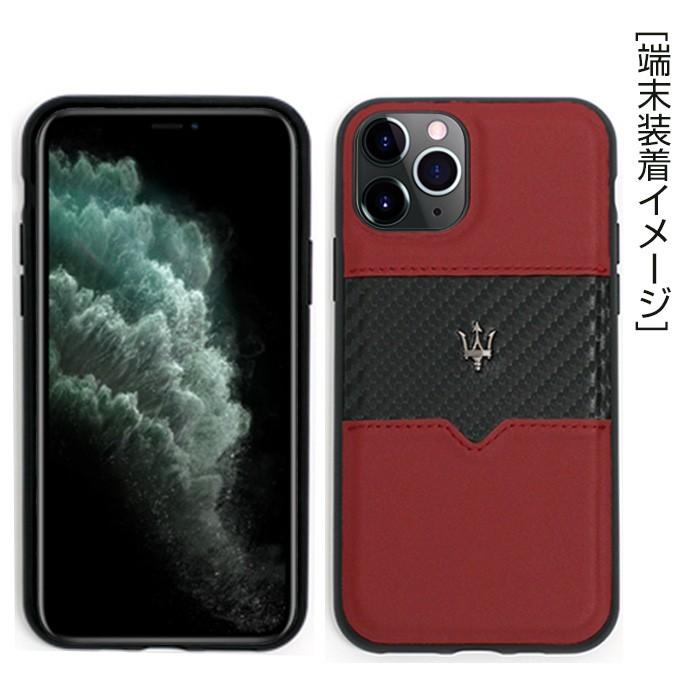 MaseratiマセラティiPhone11iPhone11ProiPhone11ProMax本革カーボンハードケース