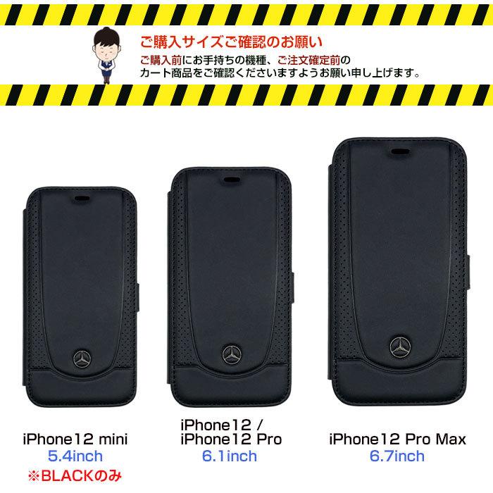 メルセデスベンツiPhone12本革手帳型ケース ブックタイプ