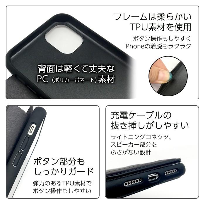 メルセデス・ベンツiPhone11 Pro、iPhone11、iPhone11 ProMax本革手帳型ケース