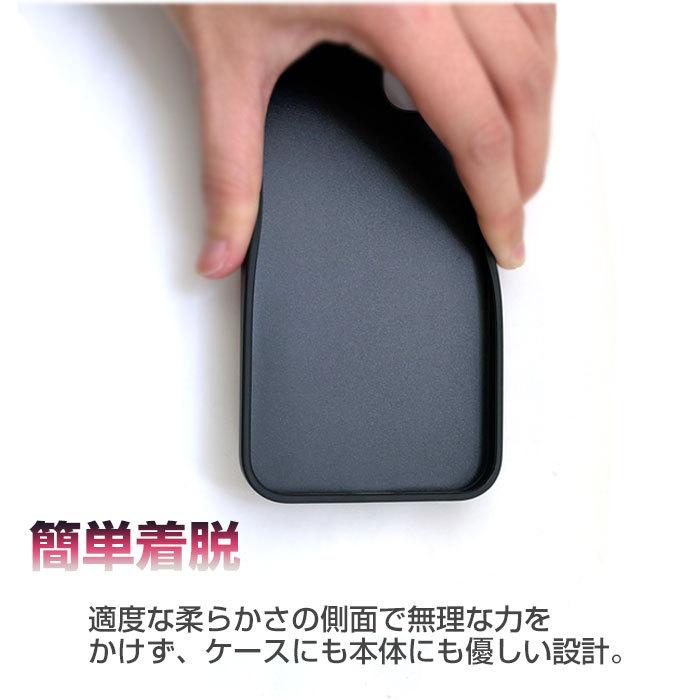 メルセデスベンツiPhone12本革ハードケース