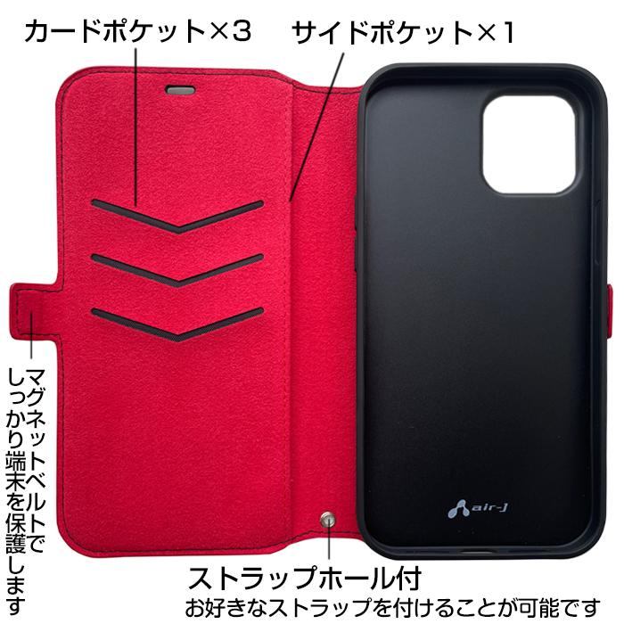 GT-RNISMO/NISMO iPhone12シリーズ専用本革手帳型ケース