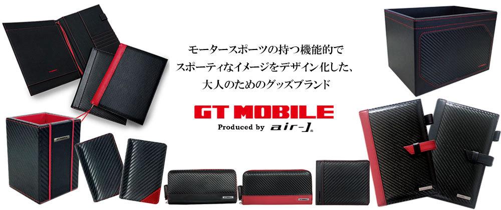 GT-MOBILEブランド