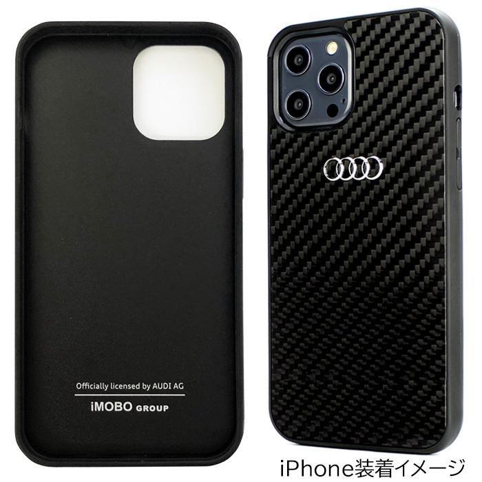 Audi iPhone12Max iPhone12Pro iPhone12ProMax リアルカーボンケース
