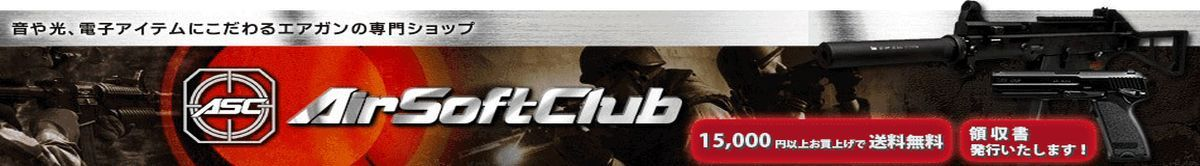 AirSoftClub
