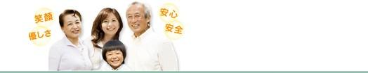 補聴器専門店aishin