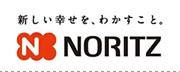 ノーリツ/NORITZ