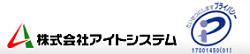 アイトシステム オンラインストア ロゴ