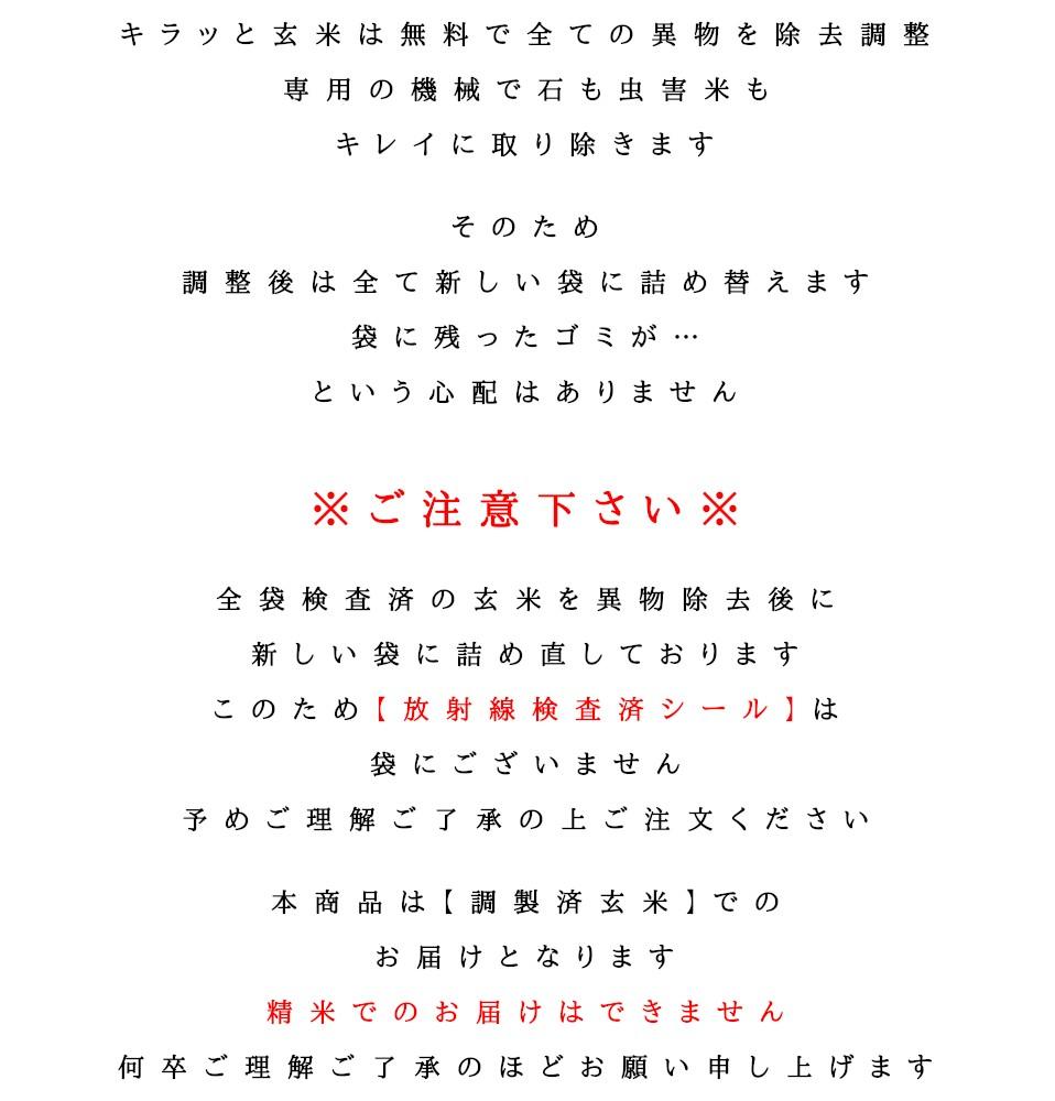 ※玄米03※