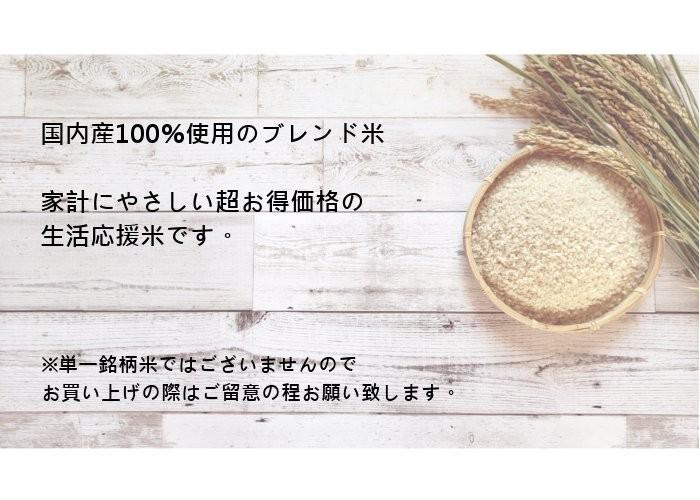 徳用白米_01