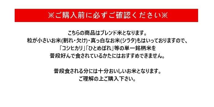 徳用白米_02