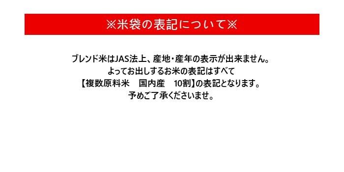 徳用白米_03