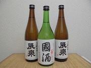 國酒 辰泉酒造 福島県