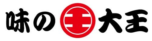 味の大王 ロゴ