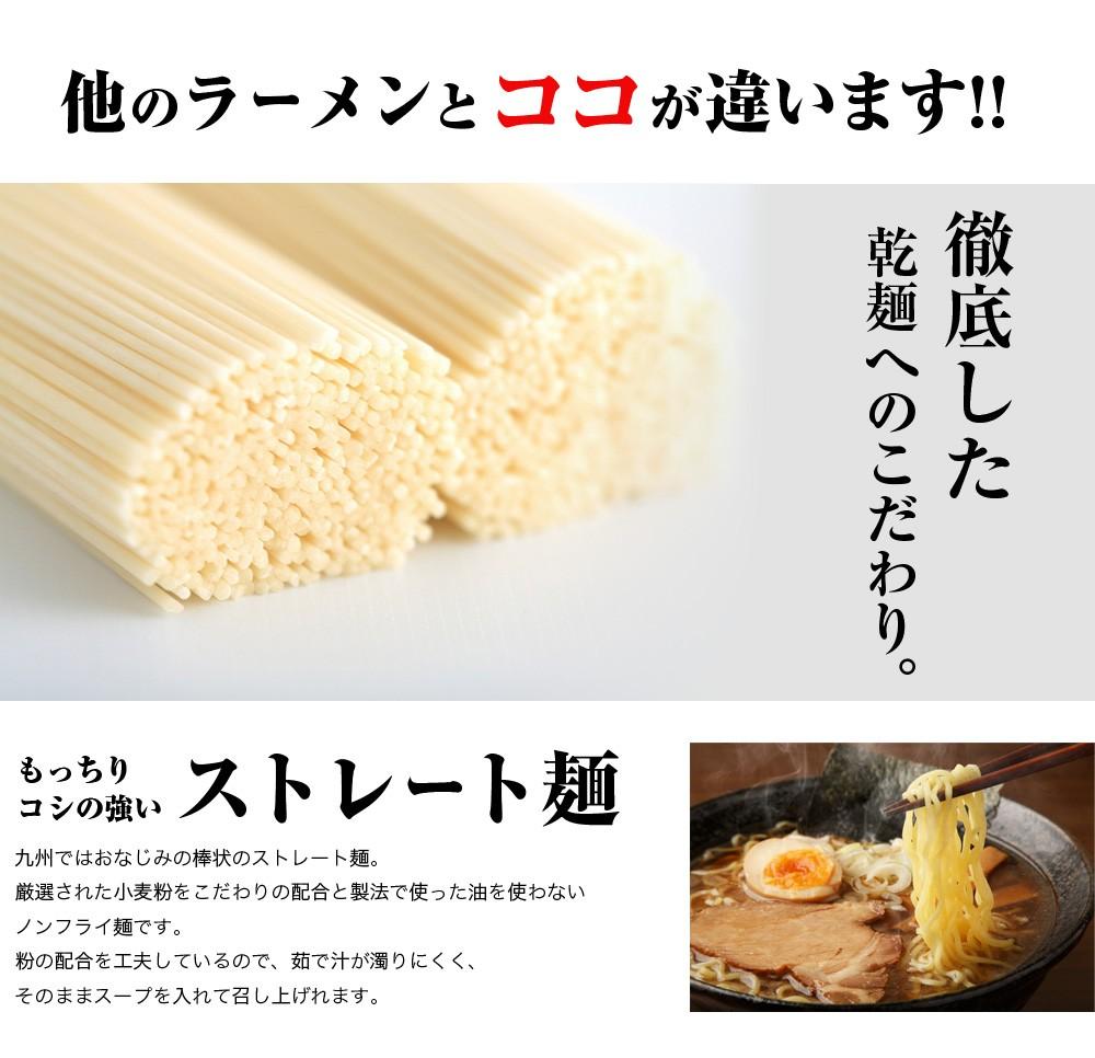 徹底した乾麺へのこだわり。もっちりコシの強いストレート麺