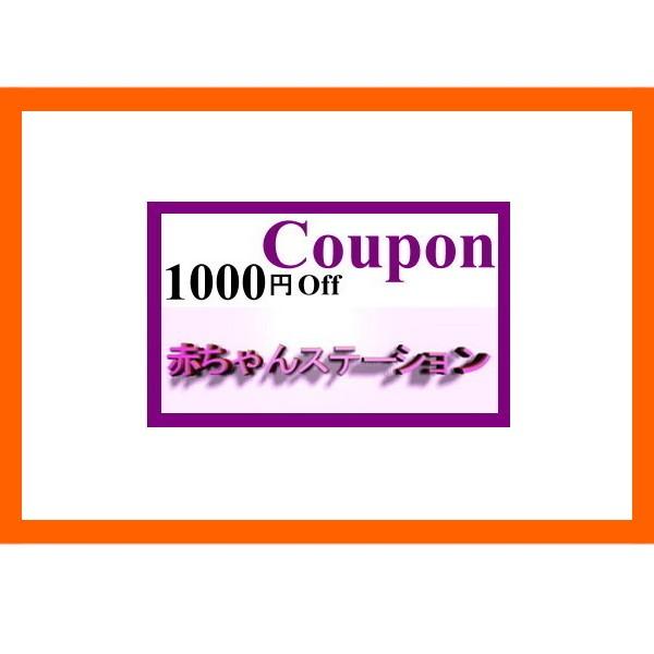 クーポン(360オックスフォード)-1000-20190211