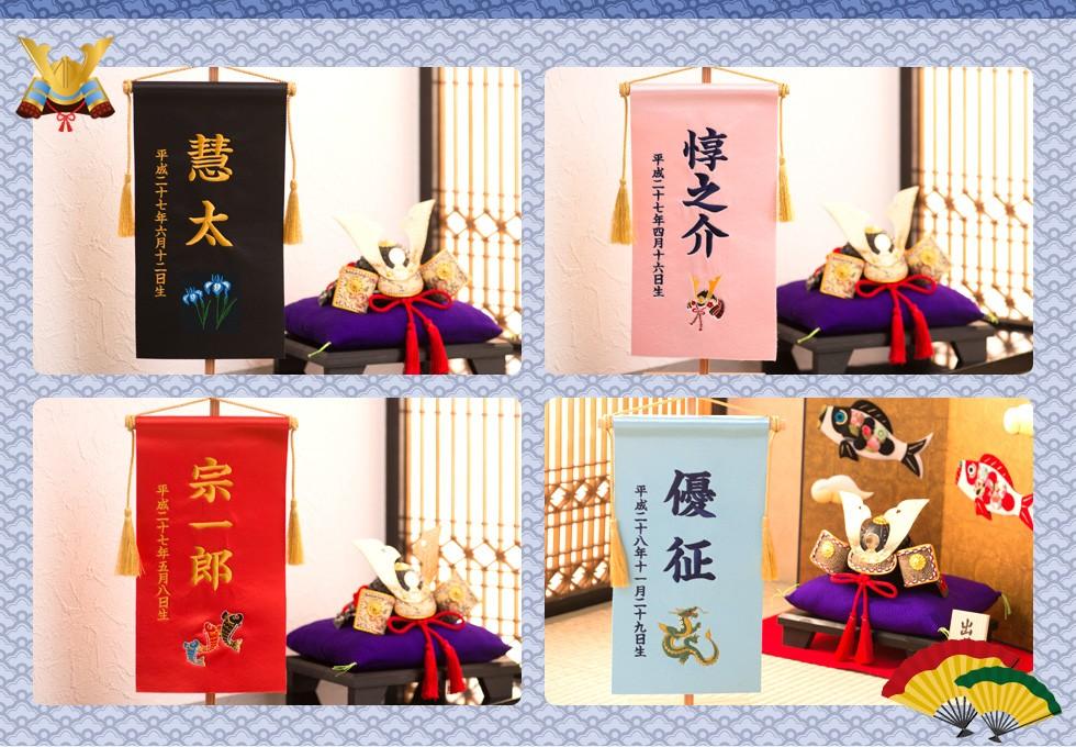 和雑貨 人形 サテン 刺繍 生年月日 名入れ 素材のサテンの風合いをを生かし、細かいところにまでこだわって丁寧に、大切に、ひとつひとつ手づくりされています。