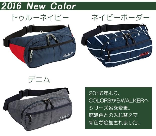 Coleman WALKER WAIST コールマン ウォーカーウエスト カラーバリエーション 2016年 新色