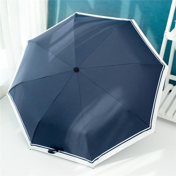 オシャレ 日傘 レディース マリン 100%完全遮光 折りたたみ傘 晴雨兼用 非自動開閉 UVカット 軽量 折り畳み 日傘 紫外線対策 耐風傘 母の日 雨傘 かさ 通学旅行 akalui 18
