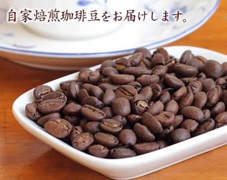 茜珈琲の珈琲豆(焙煎)