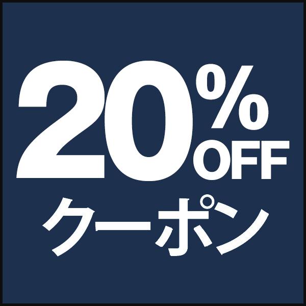 (2)不織布カラーマスク まとめ買い!10個で20%OFFクーポン!