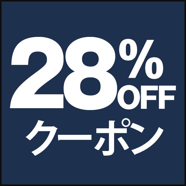 (1)不織布マスク まとめ買い!5個で28%OFFクーポン!