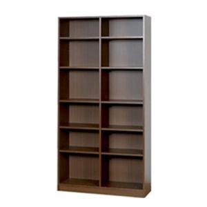 本棚 書棚 シェルフ オープンラック 収納 おしゃれ 大容量 北欧 安い 子供 90cm幅 おすすめ 漫画 木製 分割組立て 2列収納 a4|akaya|20
