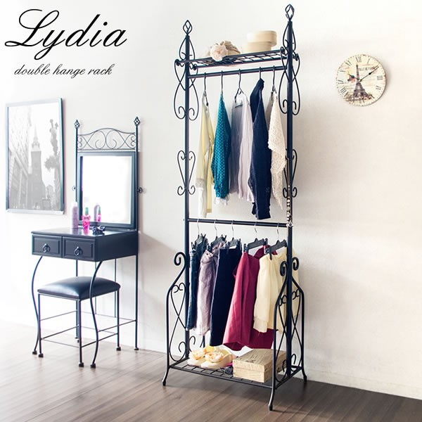 ダブルハンガーラック「Lydia(リディア)」