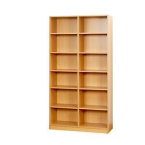 本棚 書棚 シェルフ オープンラック 収納 おしゃれ 大容量 北欧 安い 子供 90cm幅 おすすめ 漫画 木製 分割組立て 2列収納 a4|akaya|21