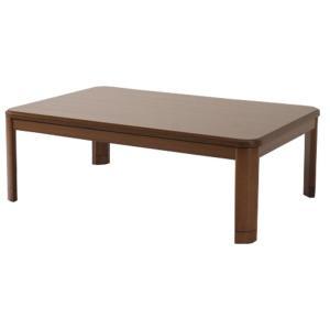 こたつ 120cm 長方形 コタツ 家具調こたつ 継ぎ足し 脚 こたつテーブル おしゃれ ローテーブル ブラウン ナチュラル エンボス加工 薄型ヒーター メラミン化粧 akaya 06