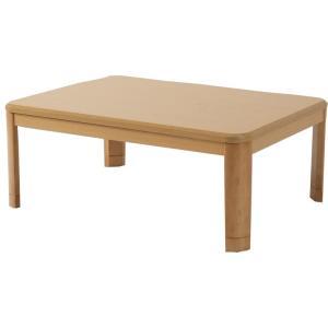 こたつ 120cm 長方形 コタツ 家具調こたつ 継ぎ足し 脚 こたつテーブル おしゃれ ローテーブル ブラウン ナチュラル エンボス加工 薄型ヒーター メラミン化粧 akaya 05