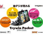 トライウイン 高画質5インチWQVGA液晶搭載 ワンセグ・ナビ Pocket DTN-5500