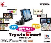 トライウイン ポータブルナビ Smart DTN-6500