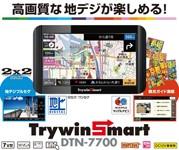 トライウイン ポータブルナビ Smart DTN-7700